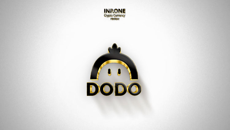 dodo криптовалюта