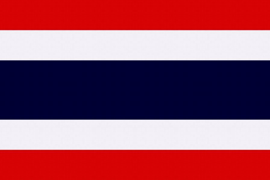 Цифровий Бат Тайланд