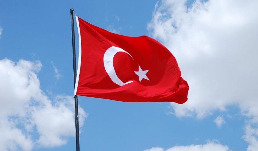 Заборона криптовалют в Турції