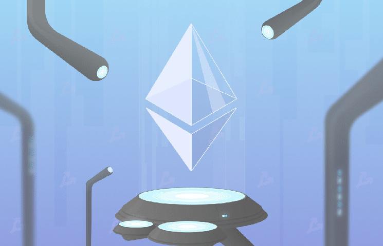 Новини Ethereum