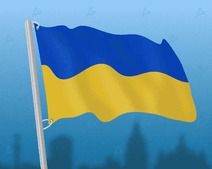 Майнінг Україна