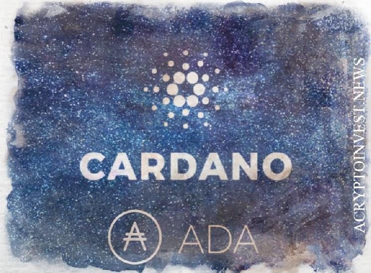 Новини Cardano