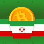 ЗМІ: Іран залучив розвідку для боротьби з нелегальним майнінгом біткоіна