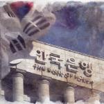 Банк Кореї шукає техно-партнера для створення CBDC