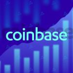 Coinbase збільшила штат служби підтримки в п'ять разів після скарг користувачів
