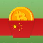 Американський мільярдер закликав заборонити обіг цифрового юаня