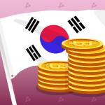 Резидентів Південної Кореї зобов'язали розкривати дані про рахунки на закордонних біткоін-біржах