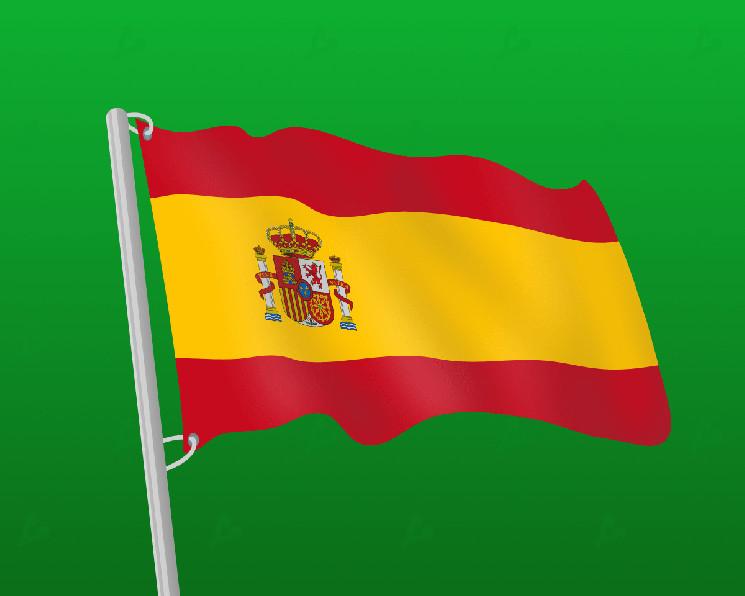 Банк Іспанії