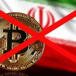 Іран знову заборонив діяльність біткоін-майнерів
