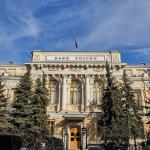 ЦБ РФ візьме участь у конференції, присвяченій криптовалютам і кібербезпеки