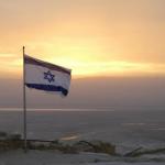 Високопоставлені чиновники Ізраїлю почнуть користуватися NFT