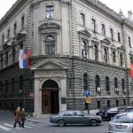 Центробанк Сербії не видавав дозволи на запуск токена Lazar