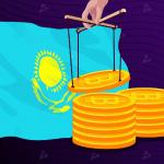 У Казахстані запропонували встановити ліміт на покупку криптовалют роздрібними інвесторами