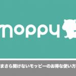 Mercury запустила сервіс з обміну балів Moppy на Ripple XRP