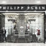Модний бренд PHILIPP PLEIN почав приймати криптоплатежі