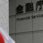 FSA Японії: «необхідно врахувати всі ризики перед підвищенням доступності інвестицій в криптоактиви»
