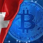 Фірма Leonteq AG охопить криптопослугами ринки Німеччини та Австрії