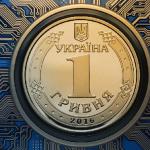 ЦБ України обіцяє вже в цьому році почати виплату перших зарплат в цифровій гривні