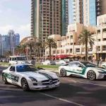 Поліція Дубаю навчить інвесторів обчислювати криптошахраїв
