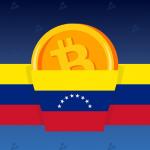 Аеропорт Венесуели анонсував приймання платежів в криптовалютах